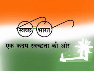 swachh_bharat_11