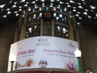 aajeevika-mela-new-delhi-604x270