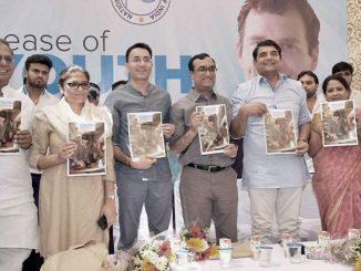 DPCC President Ajay Maken releases manifesto for MCD elections
