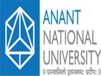 ananthnationaluniversity-04-1493874499