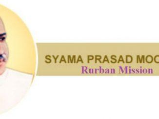 shyama-prasad-mukherji-rurban-mission
