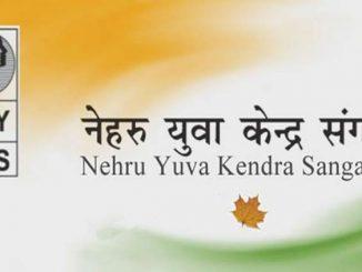 nehru-yuva-kendra-759