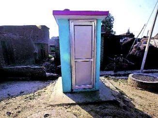 toilets_file-photo_759