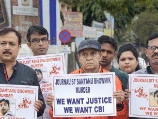 journalist-demand-murder-investigation-into-santanu-bhowmik_b8e6c666-d9d4-11e7-9b6d-9e5c5485959d