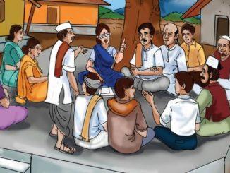 Gram Panchayat