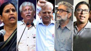 World body calls Urban Naxals rights' defenders