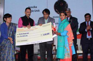 MSDE felicitates 33 entrepreneurs at National Entrepreneurship Awards