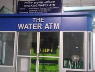 water-atms-insert